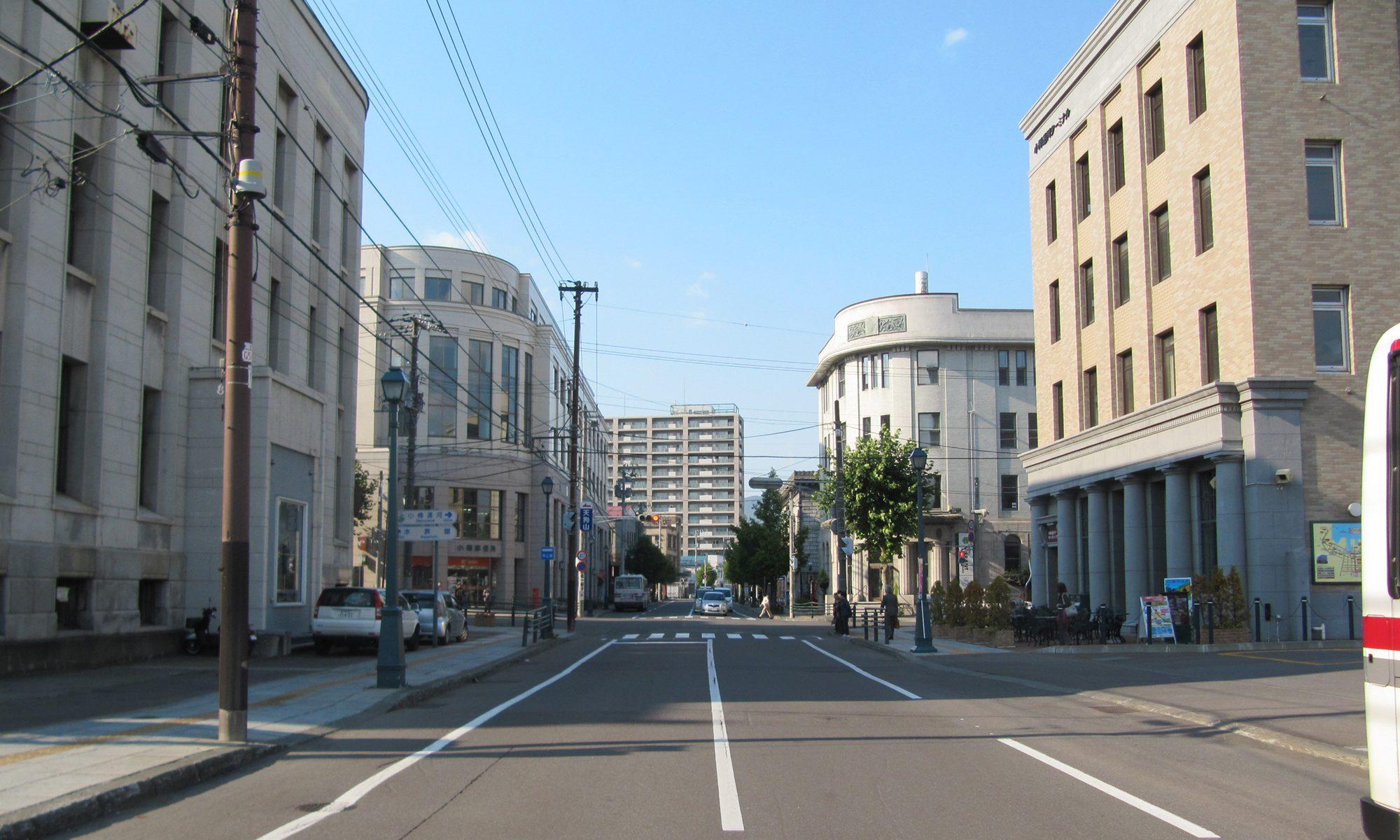 小樽人の文学史