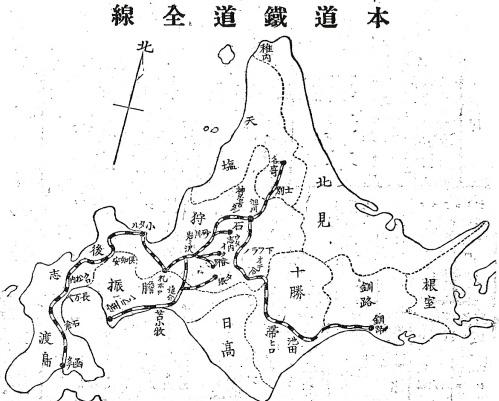 明治40年時点の北海道鉄道路線